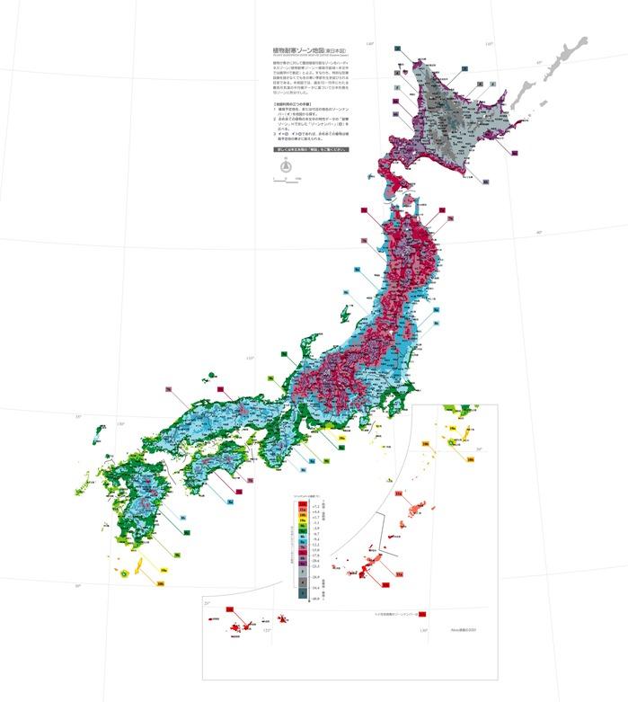 Gardening Zones Japan